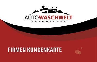 Waschanlage Rottweil - Waschwelt Philipp Konzelmann